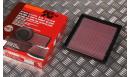 K&N air filter